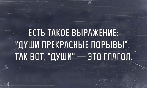 Экс-главнокомандующий НАТО Бридлав призвал Трампа не повторять ошибки Обамы и вооружить Украину - Цензор.НЕТ 9004