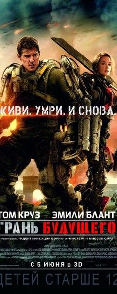 Подборка отличных фильмов про инопланетное вторжение.