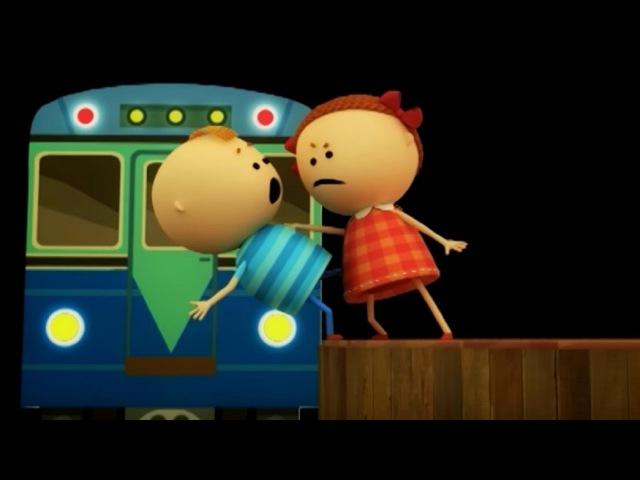 Аркадий Паровозов спешит на помощь Почему нельзя стоять на краю платформы мультфильм детям