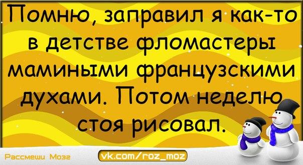https://pp.vk.me/c7003/v7003858/183a1/SJ55FzwhRjg.jpg