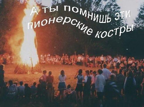 http://cs311420.vk.me/v311420014/9b7a/PNk9VU4HMjs.jpg