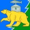 Администрация Нязепетровского района