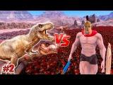 ТИРАНОЗАВР!!! (T-REX) (КОММЕНТАРИИ ПОДПИСЧИКОВ) Ultimate Epic Battle Simulator (7 серия)