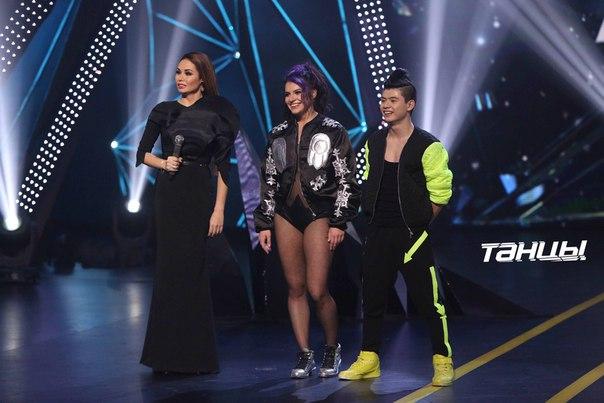 Танцы на ТНТ второго сезона финал
