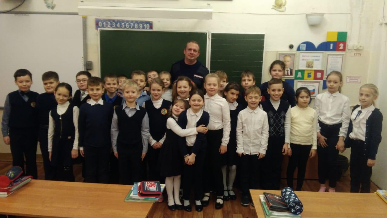 В Коломне полицейские провели профилактическую беседу с учениками начальных классов