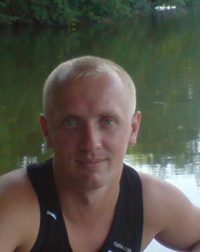 Григорий Бубела, 5 сентября 1981, Павлоград, id155318701