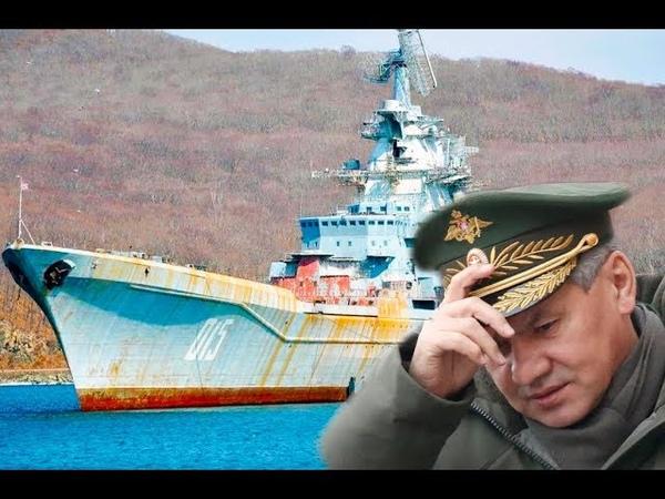 Крейсера на слом: к какой войне готовится Россия...