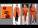 Модные цвета осень-зима 2018-2019_2
