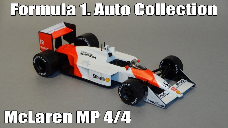 Formula 1. Auto Collection №1 | McLaren MP4/4 Айртон Сенна 1988 | Коллекция гоночных болидов 1:43
