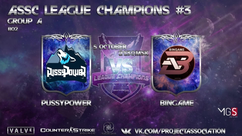 ASSOCIATION Group A: PussyPower - Bingame BO2