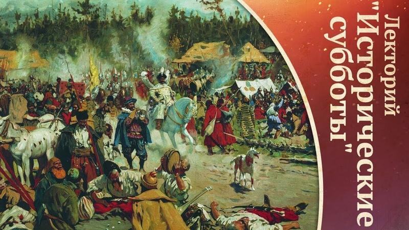 Смута: иностранная интервенция и «гражданская война» в Российском государстве в начале XVII века