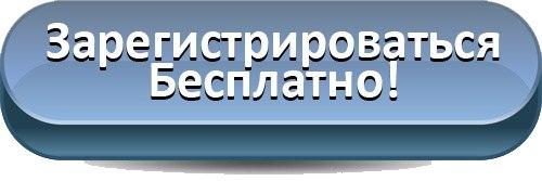 Тобольск содействие газета свежие вакансии работа в уфе башкортостан свежие вакансии на сегодня