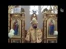 Проповідь Високопреосвященного митрополита Димитрія у неділю 6-ту після П'ятидесятниці
