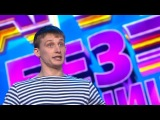 Comedy Баттл - Щербак (1 тур, сезон 1, выпуск 17, эфир 13.09.2013)