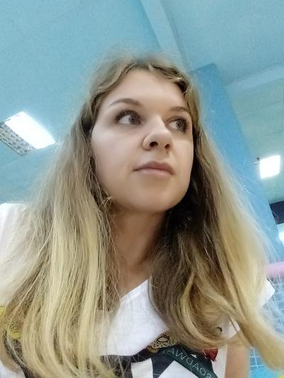 Вера Лавер
