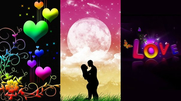тройные картинки про любовь: