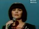 Mireille Mathieu - Une Femme Amoureuse _ Мирей Матье - Влюбленная Женщина