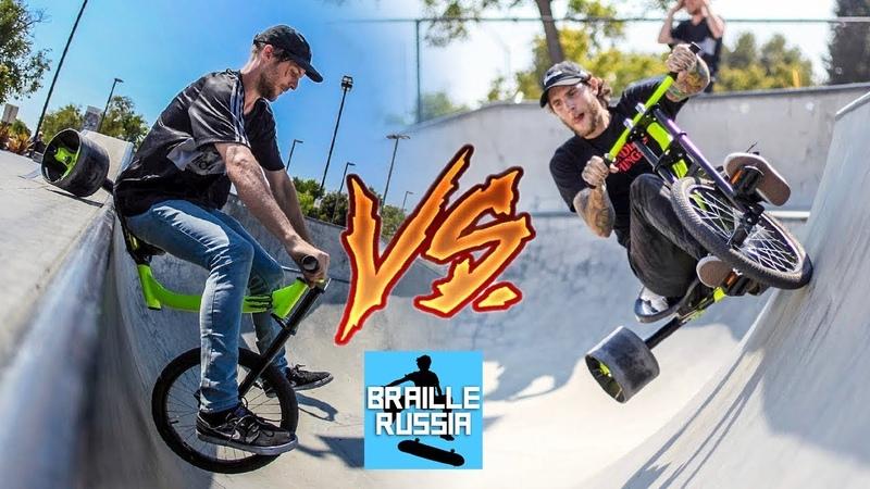 Дрифтбайки VS Скейтпарк!