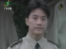 1997-06-29 广东卫视电视剧片段 02