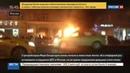 Новости на Россия 24 • Гонки на Gelandewagen: Мару Багдасарян заподозрили в симуляции судорог
