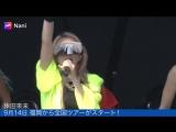 [Live] Koda Kumi - Dangerous (a-nation 2018)