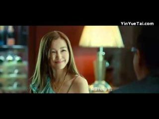 [MV] Han Geng 韩庚 - That Girl 那个女孩 - Ex Files 前任攻略 OST