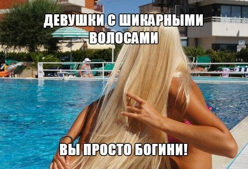 аделина сотникова фото максим