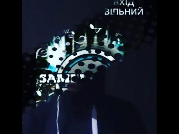 Видео приглашение на SaMi PO SeBe Battle