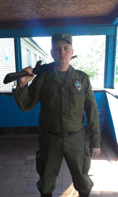 Юрик Путин, 2 июня , Москва, id113531131