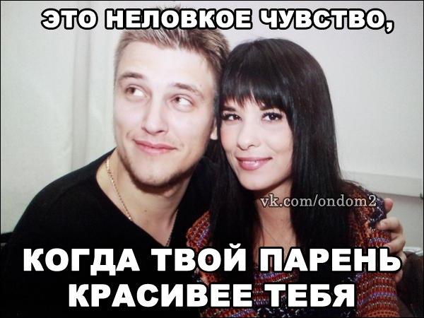 http://cs405716.userapi.com/v405716650/4528/Ho6shkrSgzY.jpg
