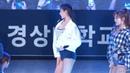 181017 설현 Seolhyun AOA 'Excuse Me' 4K 60P 직캠 @경상대 축제 by DaftTaengk