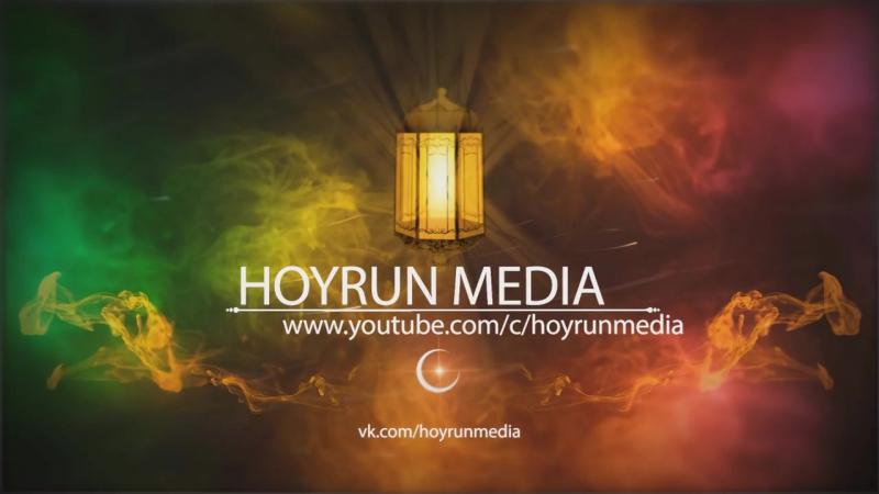 Раыд Мухаммад Курди - прекрасное чтение Корана | «Сура 45 Аль-Джасийа»