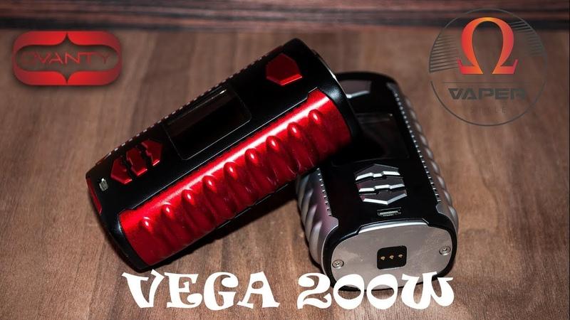 OVANTY Vega 200W | Хорош РОЗЫГРЫШ
