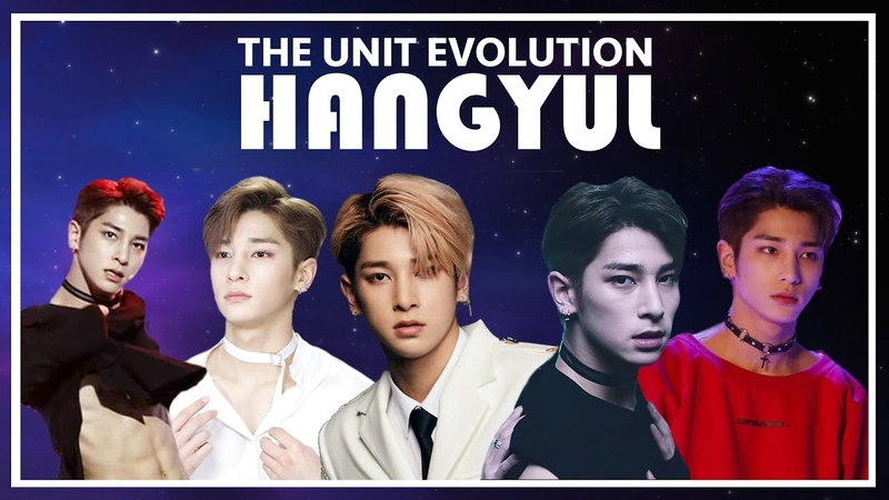 The Unit Evolution Profile - Hangyul (IM) | 더유닛 - 아이엠 한결