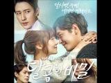 Subin (수빈) [달샤벳] - 내게만 말해봐요 (Only Tell Me) [ Love And Secret OST Part. 1]