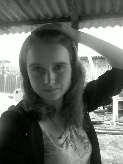 Екатерина Раскостова, 23 мая , Челябинск, id197642784