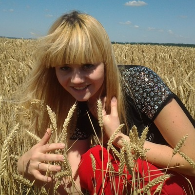Таня Дробот, 28 июля 1988, Харьков, id16525921