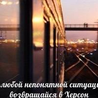 Юляшка Юлечка