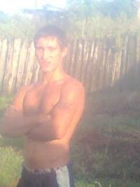 Алексей Гранкин, 30 сентября 1971, Красноярск, id181450762