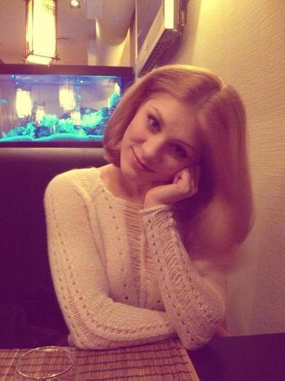 Екатерина Бабич, 31 октября , Иркутск, id20393967