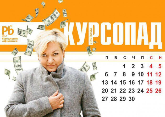 В результате повышения минимальных зарплат ожидается уменьшение дефицита Пенсионного фонда на 10 млрд гривен, - Розенко - Цензор.НЕТ 7644