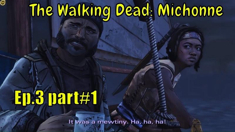 The Walking Dead Michonne 👹👾 What We Deserve 👹👾 - Ep.3 part 1
