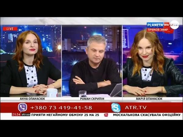 Претендентки на Евровидение от Украины отказались назвать Крым украинским 22 02 2019