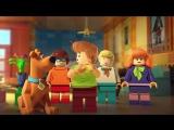 «Лего Скуби-ду: Улетный пляж» (2017): Трейлер
