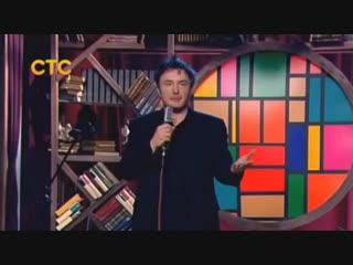 Дилан Моран - Про русских