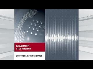 Комментатор Стогниенко дал экспертный прогноз на матчи восьмого дня ЧМ-2018