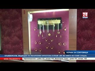 «Артефакты, найденные в Крыму, должны храниться в местных музеях»