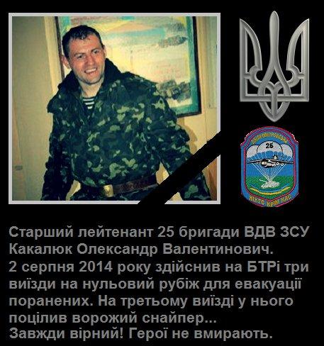 За минувшие сутки боевики 71 раз открывали огонь по позициям сил АТО. Жилые районы вблизи Донецка подвергались минометному обстрелу в течение 9 часов, - штаб - Цензор.НЕТ 7333