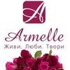 ARMELLE/Тверь /Парфюм/ Бизнес/Армель