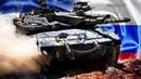 Armored Warfare. 👉РоссиЕопа. 💊 Bizon под допингом.💉 Трах-Тибидох! 👻